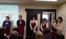 公益財団法人平塚市生きがい事業団主催「片づけ掃除技能研修」講師