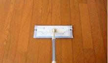 ポストコロナは「床の掃除しやすさ」を優先して片付けるとうまくいく